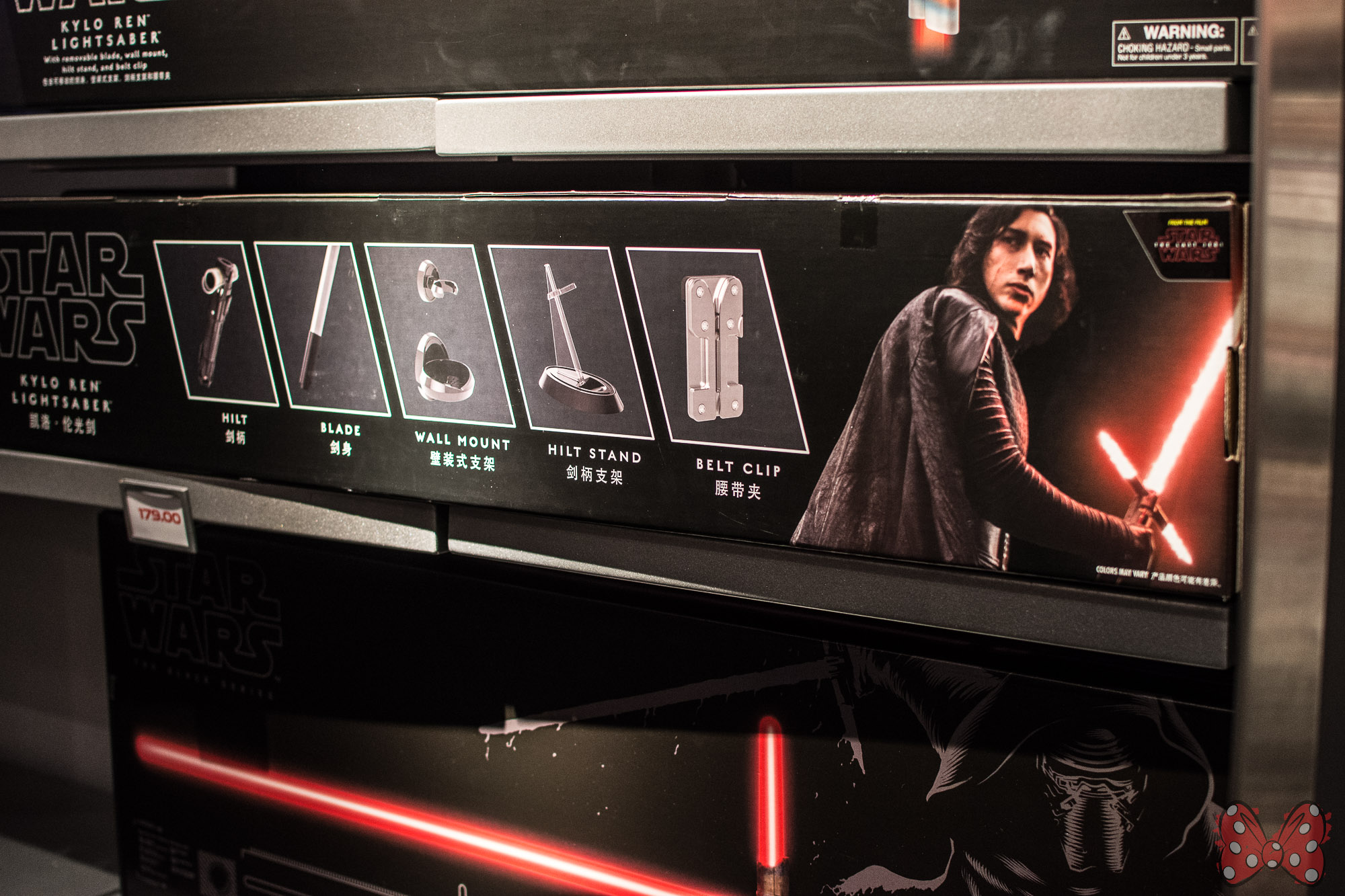 new the last jedi premium kylo ren lightsaber with detachable