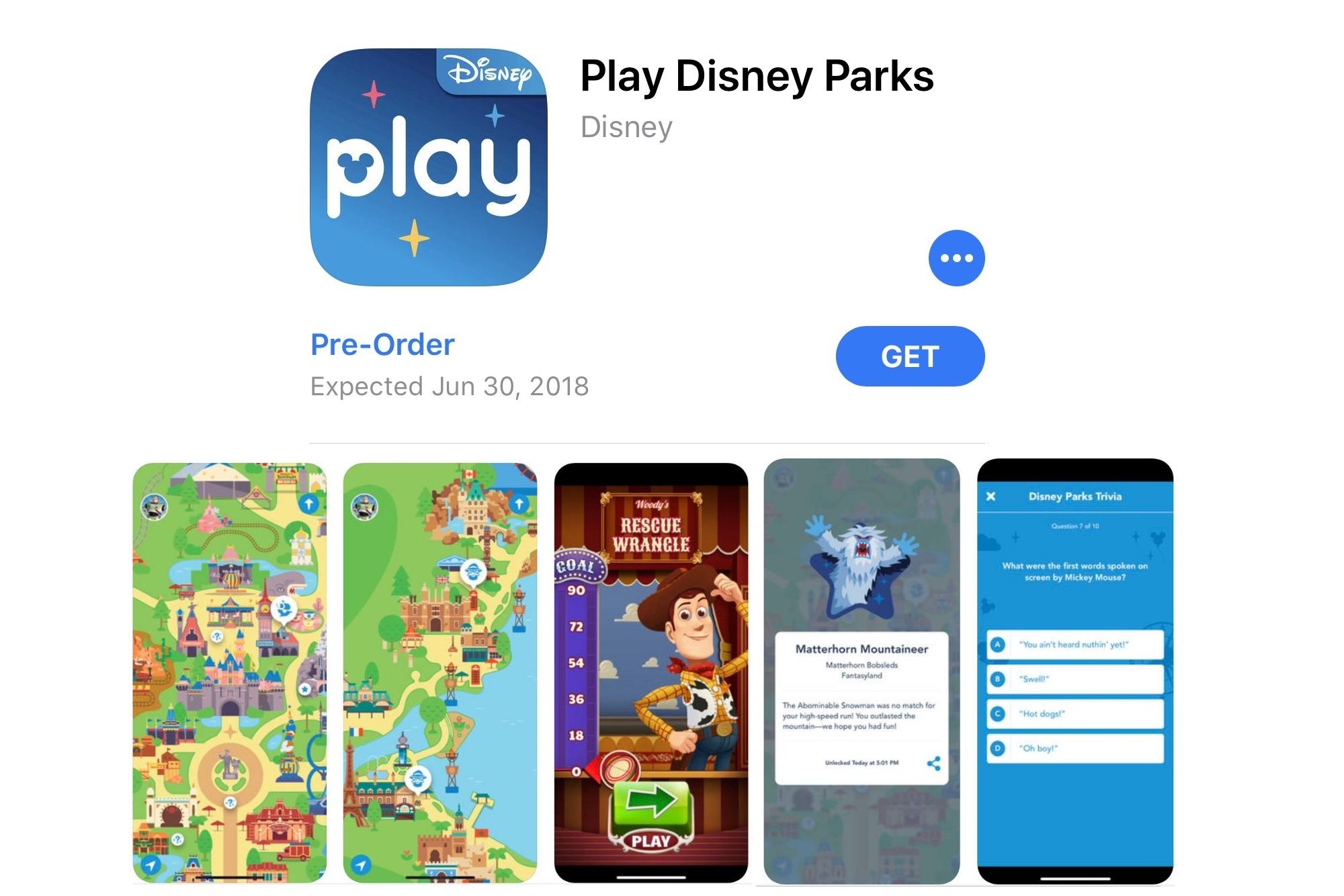 Play Now App