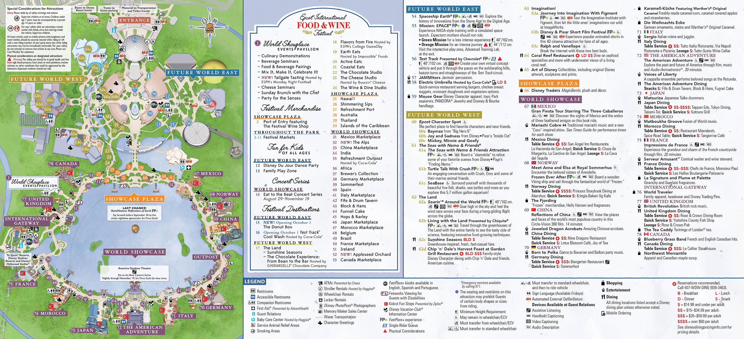 epcot-park-map-food-and-wine-2019-2 - Blog Mickey