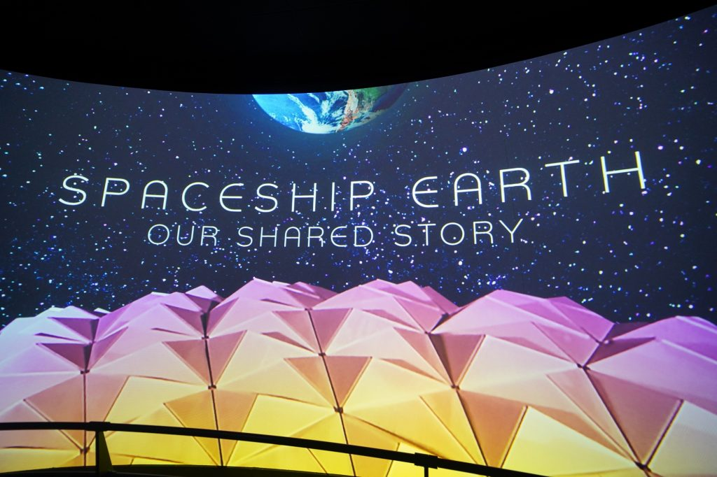 Spaceship Earth refurbishment project The EPCOT Experience