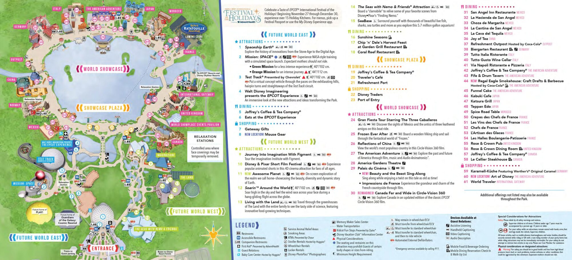New 2020 Walt Disney World EPCOT Holidays Guidemap Mask 112320 Guide Map